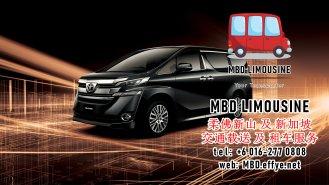 MBD Limousine 新山柔佛 载送服务 及 租车服务 出租汽车服务 马来西亚 新加坡 往返载送服务 机场接送 旅游接送 豪华休旅车出租 短程旅游 长途旅游 PA01-02