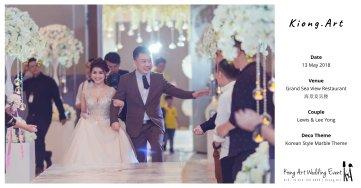 Kiong Art Wedding Event Kuala Lumpur Malaysia Event and Wedding DecorationCompany One-stop Wedding Planning Services Wedding Theme Live Band Wedding Photography Videography A03-94