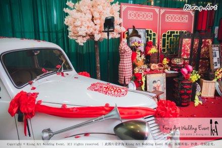 Kiong Art Wedding Event Kuala Lumpur Malaysia Event and Wedding Decoration Company One-stop Wedding Planning Services Wedding Theme Oriental Theme Restaurant LTP Sdn Bhd A04-A06
