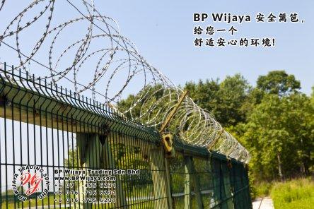 BP Wijaya Trading Sdn Bhd 马来西亚 彭亨 关丹 淡马鲁 文德甲 安全 篱笆 制造商 提供 篱笆 建筑材料 给 发展商 花园 公寓 住家 工厂 果园 社会 安全藩篱 建设 A01-06