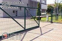 BP Wijaya Trading Sdn Bhd 马来西亚 彭亨 关丹 淡马鲁 文德甲 安全 篱笆 制造商 提供 篱笆 建筑材料 给 发展商 花园 公寓 住家 工厂 果园 社会 安全藩篱 建设 A01-81