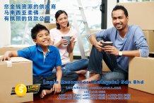 柔佛有执照的贷款公司 Lupin Resources Malaysia SDN BHD 您金钱资源的供应商 古来 柔佛 马来西亚 个人贷款 商业贷款 低利息抵押代款 经济 A01-29