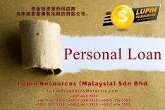 柔佛有执照的贷款公司 Lupin Resources Malaysia SDN BHD 您金钱资源的供应商 古来 柔佛 马来西亚 个人贷款 商业贷款 低利息抵押代款 经济 A01-38