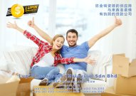 柔佛有执照的贷款公司 Lupin Resources Malaysia SDN BHD 您金钱资源的供应商 古来 柔佛 马来西亚 个人贷款 商业贷款 低利息抵押代款 经济 A01-50