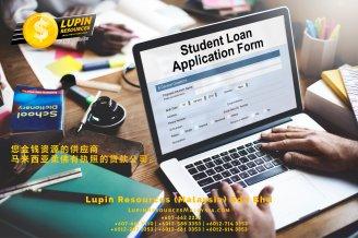 柔佛有执照的贷款公司 Lupin Resources Malaysia SDN BHD 您金钱资源的供应商 古来 柔佛 马来西亚 个人贷款 商业贷款 低利息抵押代款 经济 A01-52