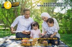 柔佛有执照的贷款公司 Lupin Resources Malaysia SDN BHD 您金钱资源的供应商 古来 柔佛 马来西亚 个人贷款 商业贷款 低利息抵押代款 经济 A01-68