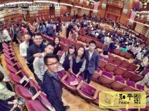 Peace Fellowship 和平团契 参加 Brahms Double & Beethovens Fifth Malaysia Philharmonic Orchestra Concert 26 Aug 2018 Petronas Twin Towers B002