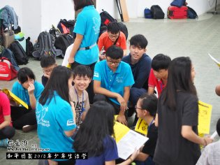Peace Fellowship Youth Camp 2018 Who Are You 和平团契 2018 年少年生活营 你是谁 A001-008