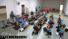 Peace Fellowship Youth Camp 2018 Who Are You 和平团契 2018 年少年生活营 你是谁 A001-015