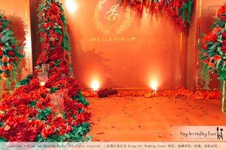 Kiong Art Wedding Event Kuala Lumpur Malaysia Wedding Decoration One-stop Wedding Planning Jing Ta and Dior Yaw 柔佛永平德教会礼堂 A09-A01-10