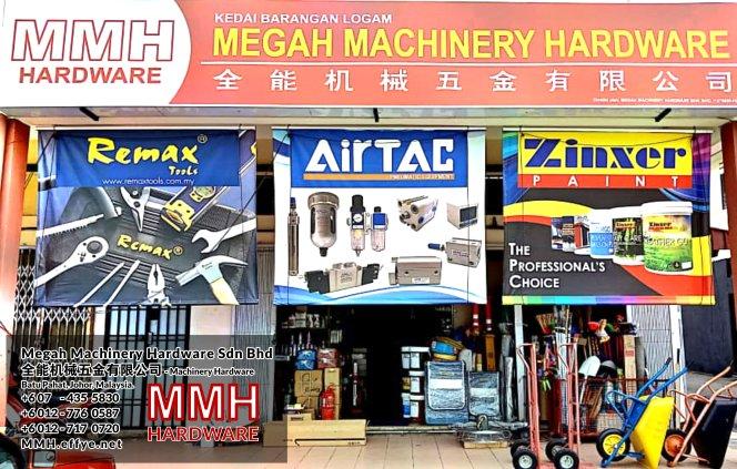 Malaysia Johor Batu Pahat Megah Machinery Hardware Sdn Bhd MMH Hardware Ang Ee Meng 洪维明 马来西亚 柔佛 峇株巴辖 全能机械五金有限公司 工业设备 液压机械 A02-01