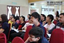 马来西亚 第六届南马少年圣乐营 6th South Malaysia Youth Church Music Camp A01-006