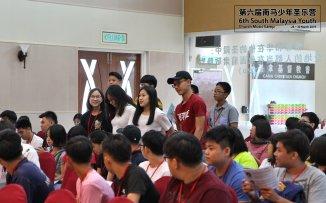 马来西亚 第六届南马少年圣乐营 6th South Malaysia Youth Church Music Camp A01-019
