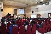 马来西亚 第六届南马少年圣乐营 6th South Malaysia Youth Church Music Camp A03-003