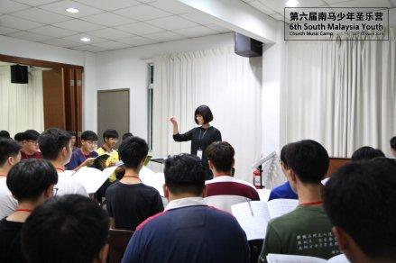 马来西亚 第六届南马少年圣乐营 6th South Malaysia Youth Church Music Camp A04-022