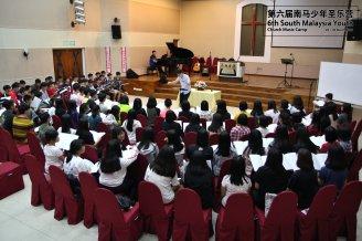 马来西亚 第六届南马少年圣乐营 6th South Malaysia Youth Church Music Camp A05-031