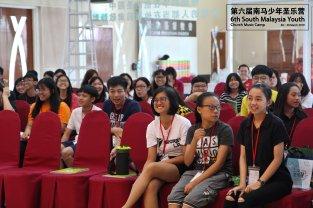 马来西亚 第六届南马少年圣乐营 6th South Malaysia Youth Church Music Camp B01-029