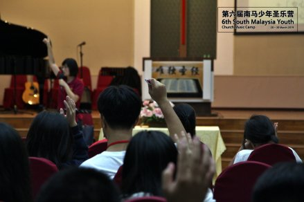 马来西亚 第六届南马少年圣乐营 6th South Malaysia Youth Church Music Camp B02-008