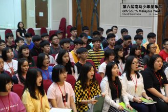 马来西亚 第六届南马少年圣乐营 6th South Malaysia Youth Church Music Camp B02-023