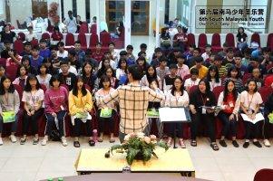 马来西亚 第六届南马少年圣乐营 6th South Malaysia Youth Church Music Camp B02-025