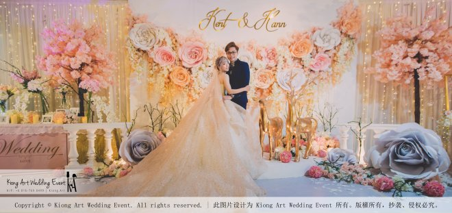 Malaysia Kuala Lumpur Wedding Event Kiong Art Wedding Deco Decoration One-stop Wedding Planning of Kent and Hann Wedding at Huang Cheng Banquet Muar A10-A01-12
