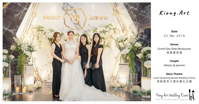 Malaysia Kuala Lumpur Wedding Event Kiong Art Wedding Deco Decoration One-stop Wedding Planning of Nelson and Jeanine Wedding at Grand Sea View Restaurant A11-A00-04