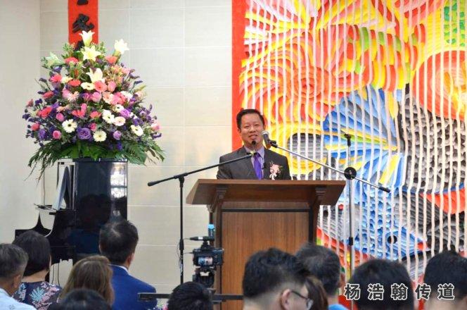 杨浩翰传道 Preacher Yeong How Han 楊浩翰傳道 Pastor Yeong How Han A001-1