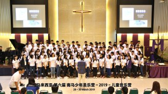 音为你 马来西亚 南马 少儿迷你音乐会 2019 儿童音乐营 马来西亚 第六届 南马少年圣乐营 6th South Malaysia Youth Church Music Camp A01-009