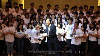 音为你 马来西亚 南马 少儿迷你音乐会 2019 儿童音乐营 马来西亚 第六届 南马少年圣乐营 6th South Malaysia Youth Church Music Camp B01-019