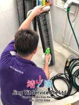 Singapore AirCon Service Air Conditioning Cleaning Repairing and Installation Air-con Gas Refill Aircon Chemical Wash Singapore Jing Yit Service Pte Ltd A02-24