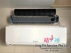 Singapore AirCon Service Air Conditioning Cleaning Repairing and Installation Air-con Gas Refill Aircon Chemical Wash Singapore Jing Yit Service Pte Ltd A02-30