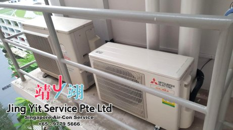 Singapore AirCon Service Air Conditioning Cleaning Repairing and Installation Air-con Gas Refill Aircon Chemical Wash Singapore Jing Yit Service Pte Ltd A03-11
