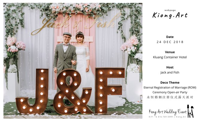 Malaysia Kuala Lumpur Wedding Decoration Kiong Art Wedding Deco Eternal Registration of Marriage Ceremony Open-air Party of Jack and Fish ROM at Kluang Container Hotel A14-A00-09