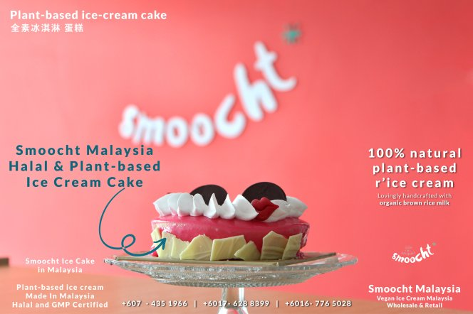 Smoocth Malaysia Vegan Plant based Ice Cream Malaysia at Batu Pahat Johor Malaysia Dessert Wholesale Ice Cream and Retail Ice Cream Plant-Based Products 全素蛋糕 全植蛋糕A02-003