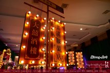Kuala Lumpur Wedding Deco Decoration Kiong Art Wedding Deco Old Shanghai Style Wedding 旧上海风情婚礼 Steven and Tze Hui at Golden Dragonboat Restaurant 金龙船鱼翅海鲜酒家 Malaysia A16-A02-015