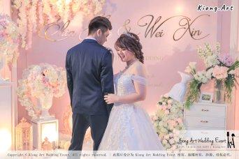 Malaysia Wed Kuala Lumpur Wedding Deco Decoration Kiong Art Wedding Deco Warm and Happy Wedding Theme Chia Hao and Wei Xin Sin Yang Restaurant Batu Pahat A15-A01-018