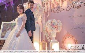 Malaysia Wed Kuala Lumpur Wedding Deco Decoration Kiong Art Wedding Deco Warm and Happy Wedding Theme Chia Hao and Wei Xin Sin Yang Restaurant Batu Pahat A15-A01-030