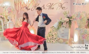 Malaysia Wed Kuala Lumpur Wedding Deco Decoration Kiong Art Wedding Deco Warm and Happy Wedding Theme Chia Hao and Wei Xin Sin Yang Restaurant Batu Pahat A15-A01-063
