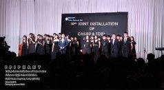 10th Joint Installation of Batu Pahat Chinese High School CHS and SMK Dato Bentara Luar SDBL - EPIPHANY - Interact Club - Rotary Sponsored Club The Katerina Hotel Batu Pahat C12