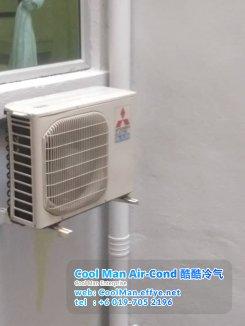 Cool Man Air-Cond Batu Pahat Air Cond Service Air-Cond Installation Air Conditioning 酷酷冷气 冷气维修服务 冷器安装 峇株巴辖 冷气服务 A25