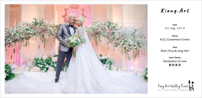 黑哥与林云姐 婚礼 Khen Chua and Leng Yein Wedding at KLCC Convention Centre Declaration of Love 爱的宣言 马来西亚 全民姐姐 Kuala Lumpur Wedding Event Deco Wedding Kiong Art Wedding Event 吉隆坡一站式婚礼策划布置 A00-008