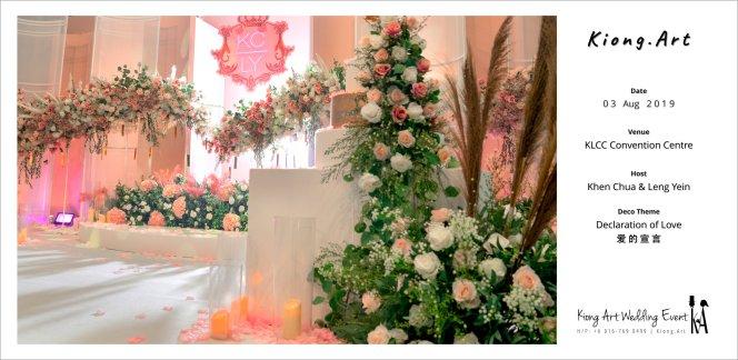 黑哥与林云姐 婚礼 Khen Chua and Leng Yein Wedding at KLCC Convention Centre Declaration of Love 爱的宣言 马来西亚 全民姐姐 Kuala Lumpur Wedding Event Deco Wedding Kiong Art Wedding Event 吉隆坡一站式婚礼策划布置 A00-010