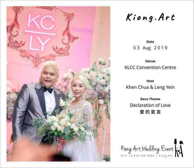 黑哥与林云姐 婚礼 Khen Chua and Leng Yein Wedding at KLCC Convention Centre Declaration of Love 爱的宣言 马来西亚 全民姐姐 Kuala Lumpur Wedding Event Deco Wedding Kiong Art Wedding Event 吉隆坡一站式婚礼策划布置 A00-016