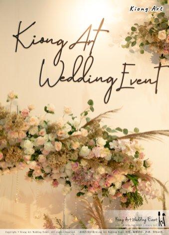 黑哥与林云姐 婚礼 Khen Chua and Leng Yein Wedding at KLCC Convention Centre Declaration of Love 爱的宣言 马来西亚 全民姐姐 Kuala Lumpur Wedding Event Deco Wedding Kiong Art Wedding Event 吉隆坡一站式婚礼策划布置 C01-001