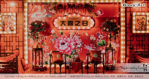 Kuala Lumpur Wedding Event Deco Wedding Planner Kiong Art Wedding Event 吉隆坡一站式婚礼策划布置 Klang WK Banquet Hall Oriental Traditional Culture Wedding 东方传统文化婚礼 B01-011