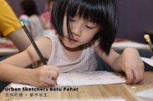 Urban Sketchers Batu Pahat 峇株吧辖 都市写生 A006