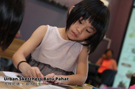 Urban Sketchers Batu Pahat 峇株吧辖 都市写生 A009