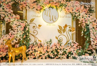 Malaysia Selangor Klang Kuala Lumpur Wedding Event Deco Wedding Planner Kiong Art Wedding Event 马来西亚 雪兰莪 巴生 雪隆区 吉隆坡一站式婚礼策划布置 A Gargen Story 温馨花园故事 A01-024