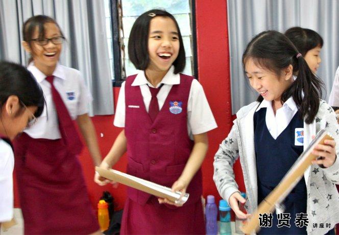 谢贤泰 2020小小领袖营 我是好领袖 I am A Leader SJKC Chung Hwa Presbyterian Muar Johor Malaysia 麻坡小学领袖培训 A010