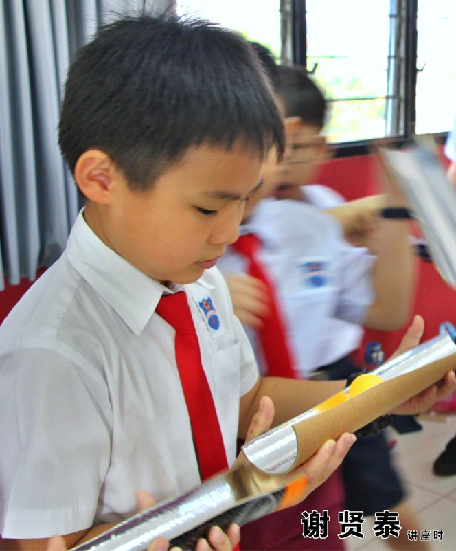 谢贤泰 2020小小领袖营 我是好领袖 I am A Leader SJKC Chung Hwa Presbyterian Muar Johor Malaysia 麻坡小学领袖培训 A013